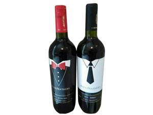烟台龙驿庄园葡萄酿酒有限公司