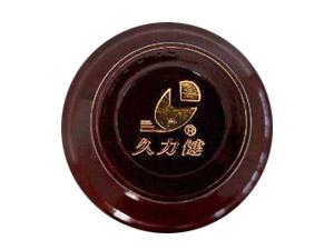 河南省久力健酒业有限公司