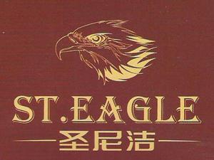 郑州圣尼洁实业有限公司
