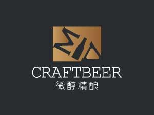南阳微醇精酿啤酒有限公司