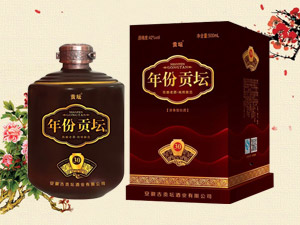安徽古贡坛酒业有限公司