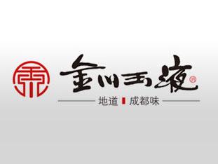 成都金川玉液酒业有限公司