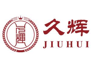 北京久辉贸易有限公司-汉窖运营中心