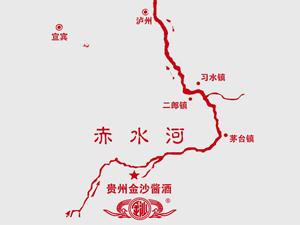 贵州金沙窖酒酒业有限公司