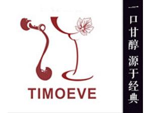 杭州汀茂酒类销售有限公司