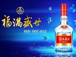 四川百鸟辉煌酒业有限公司