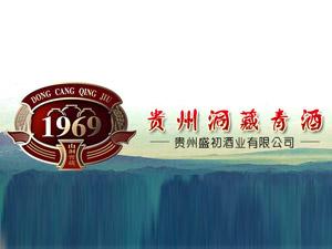 贵州盛初酒业有限公司