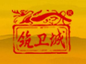 江苏省樟树市筑卫城酒业有限公司