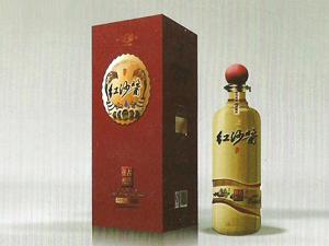 贵州古滋酒业有限公司