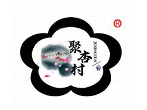 汾阳市聚杏村酒业有限公司