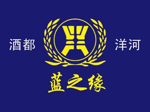 江苏蓝之缘酒业股份有限公司