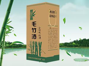 龙岩市益竹酒业有限公司
