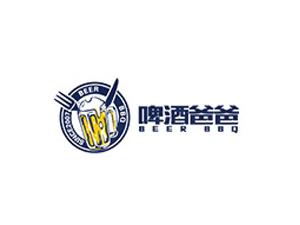 深圳市啤酒爸爸啤酒实业有限公司