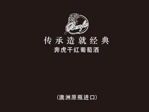 深圳市玉湖液实业有限公司