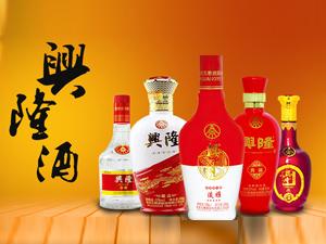 河北融兴昌隆酒类销售有限公司
