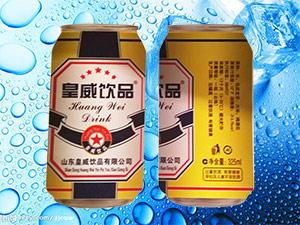 山东皇威饮品有限公司