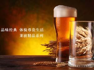 隆博(北京)国际贸易有限公司