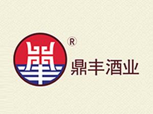 贵州省仁怀市茅台镇鼎丰酒业有限公司