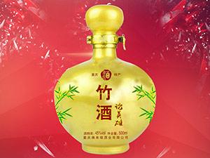 酉阳县溶竹农业开发有限公司