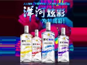 江苏洋河酒厂股份有限公司洋河炫彩