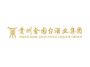 贵州省仁怀市茅台镇金园台酒业(集团)有限公司