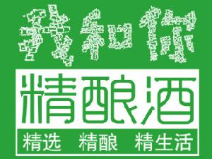 北京我和你酒业有限公司