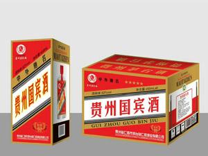 贵州名窑玉液酒业有限公司
