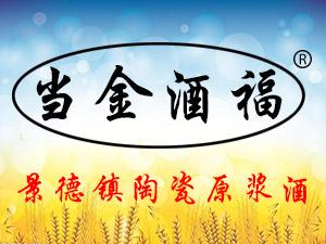 安徽省亳州市老池酒业有限责任公司
