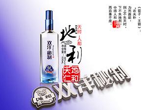 江苏太平洋酒业(双洋酒业)有限公司