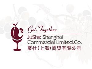 聚社(上海)商贸有限公司