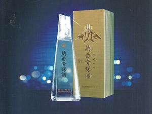 西藏纳曲青稞酒业有限公司