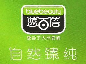 大兴安岭百盛蓝莓科技开发有限公司