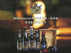 德国KONSTANTIN啤酒有限公司四川销售分公司