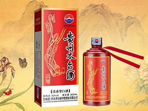 贵州中黔集团建林酒业有限公司