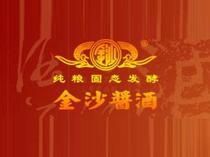 广西金沙酱酒运营中心