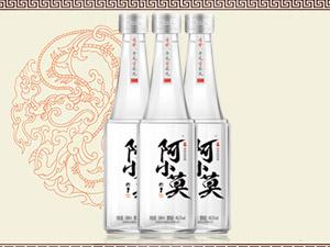 安徽阿小莫酒业有限公司