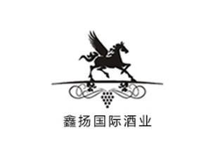 河南鑫扬国际酒业
