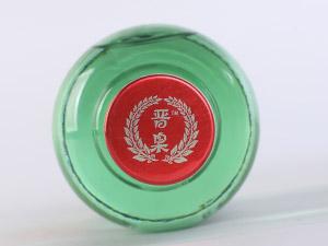 太原晋臬酒业有限公司