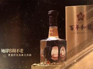 吉林省百年和龙酒业有限公司
