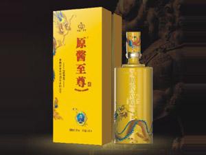 贵州原酱至尊酒业有限公司