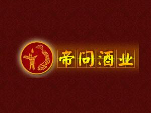 贵州帝问酒业有限公司
