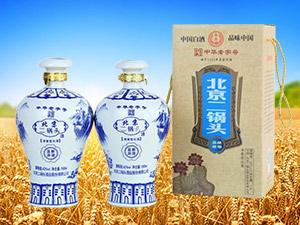 北京二锅头股份有限公司蓝酿二锅头