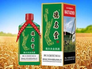 贵州仁怀中润酒业有限公司