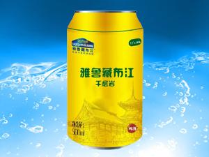 雅鲁藏布江啤酒全国营销中心