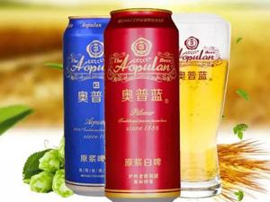 泸州奥普蓝啤酒有限公司