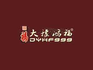 郑州大豫鸿福黄酒酿造有限公司