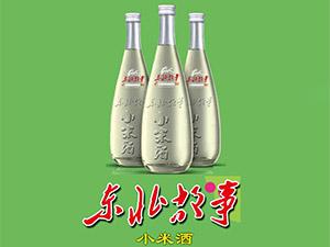 东北故事小米酒全国营销中心