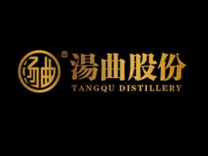 江苏汤曲酒业股份有限公司