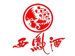西凤原藏酒全国运营中心