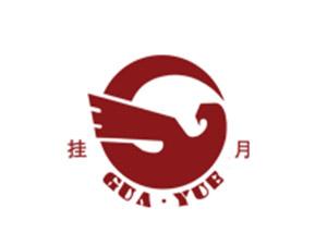天津挂月酿酒股份有限公司
